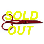 BF-S4-R - SOLD OUT
